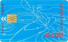 Special Olympics World Games 2003 €4 Euro Callcard (front)