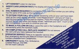 All Ireland Football Callcard (back)