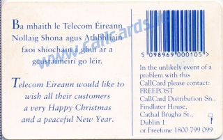 Christmas 1995 Callcard (back)