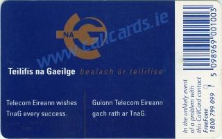 TnaG Teilifís na Gaeilge (TG4) Callcard (back)