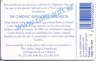 St Valentines Day 1997 Callcard (back)