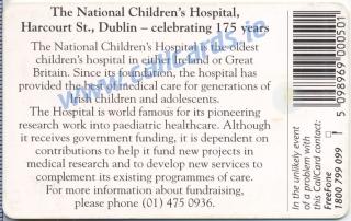 National Childrens Hospital Callcard (back)