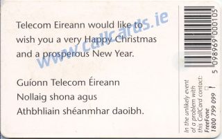 Christmas 1997 General Issue Callcard (back)