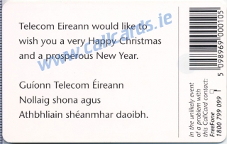 Christmas 1997 Limited Edition Callcard (back)