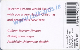 Christmas 1998 General Issue Callcard (back)