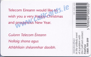 Christmas 1998 Limited Edition Callcard (back)