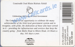 Local Government Callcard (back)