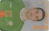 Richard Sadlier World Cup 2002 Callcard (front)