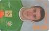 Richard Dunne World Cup 2002 Callcard (front)